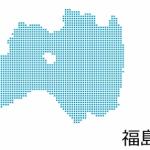 福島県 マラソン大会