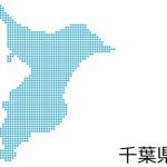 千葉県 マラソン大会
