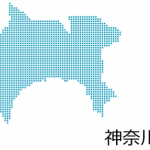 神奈川県 マラソン大会
