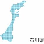石川県 マラソン大会