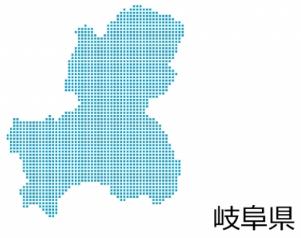 岐阜県 マラソン大会