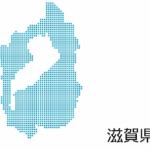 滋賀県 マラソン