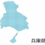 兵庫県 マラソン