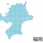 福岡 マラソン