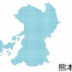 熊本 マラソン