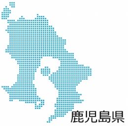 鹿児島 マラソン