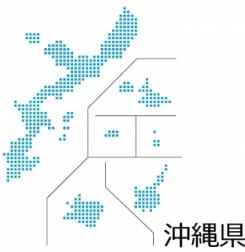 沖縄 マラソン