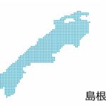 島根県 マラソン大会