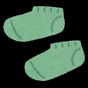 足底筋膜炎 靴下