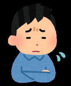足底筋膜炎 原因
