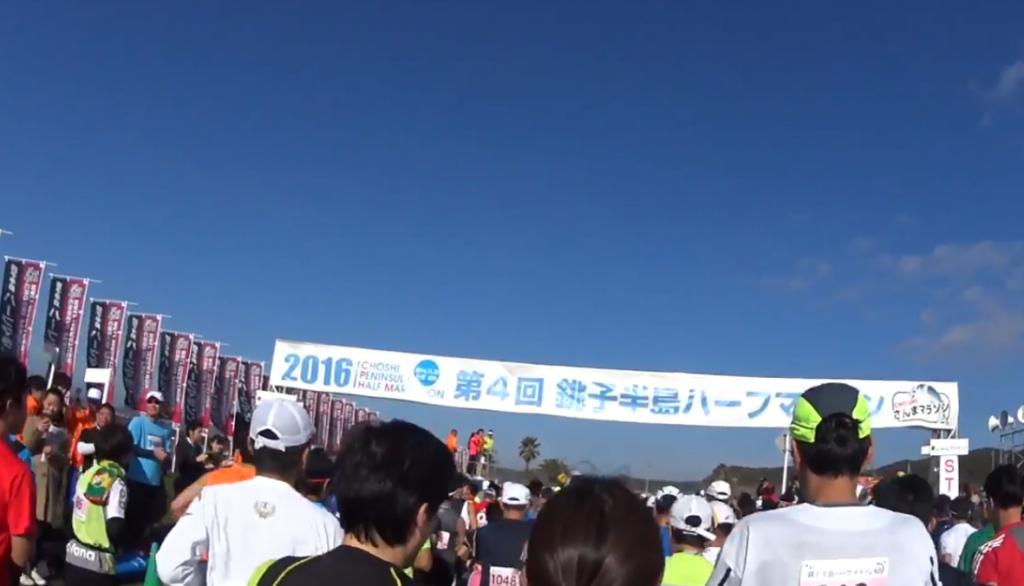 銚子さんまマラソン ブログ