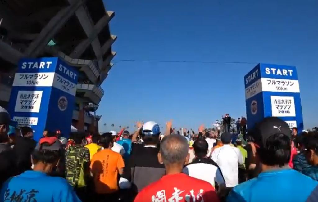 青島太平洋マラソン 結果