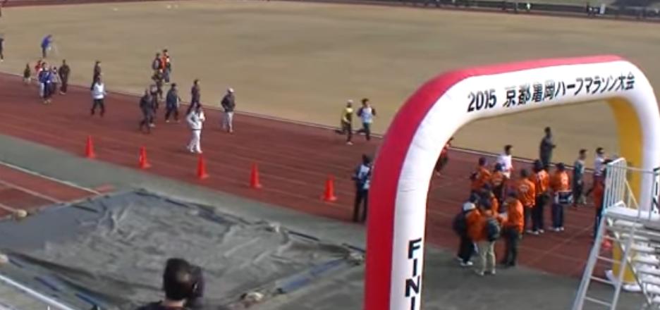 亀岡ハーフマラソン ブログ