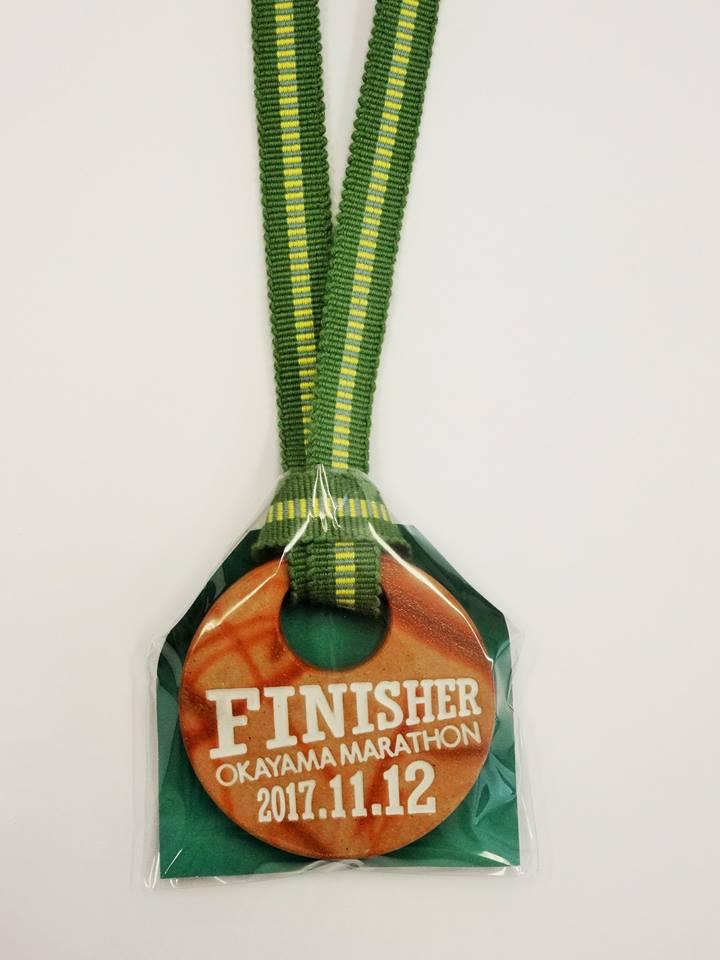おかやまマラソン 完走メダル
