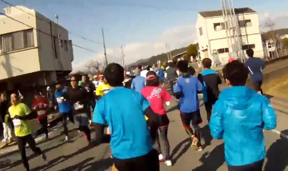 三田国際マスターズマラソン 参加賞