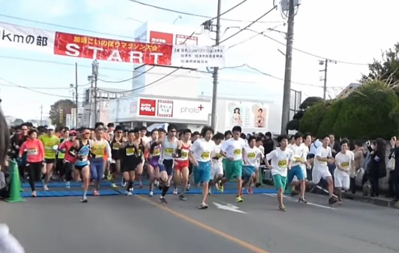 加須こいのぼりマラソン 結果