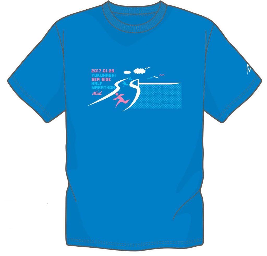ゆくはしシーサイドハーフマラソン Tシャツ