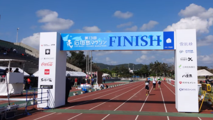 石垣島マラソン Tシャツ