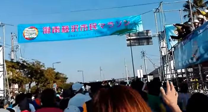 湘南藤沢市民マラソンボランティア