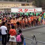 恵那峡ハーフマラソン結果