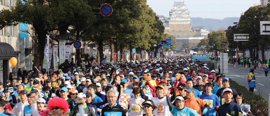 姫路城マラソン 結果
