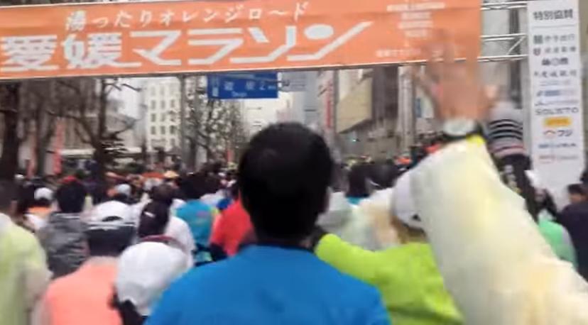 愛媛マラソン 結果