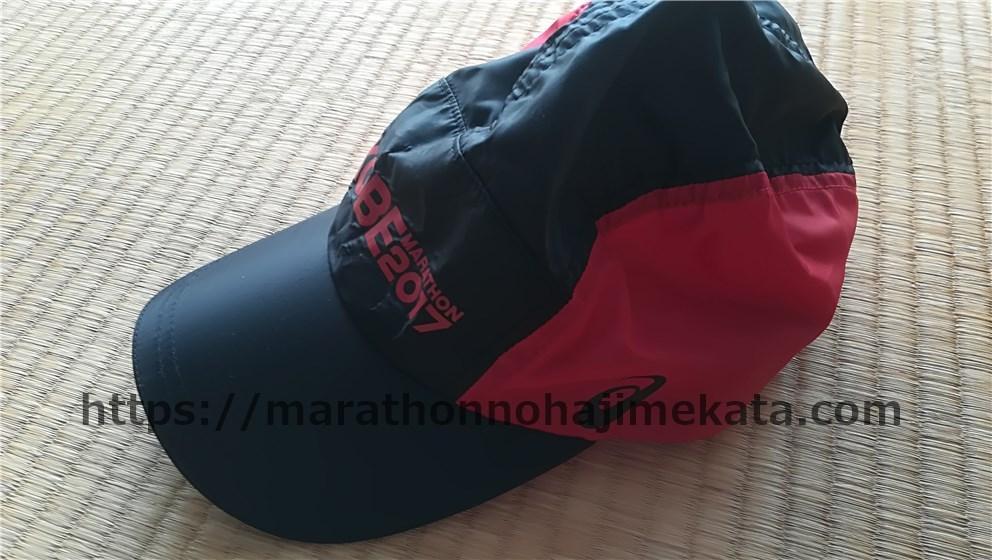 マラソン 雨 帽子